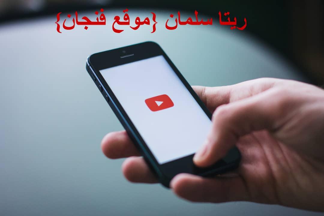 دليلك لأهم ١٥ قناة تعليمية على اليوتيوب