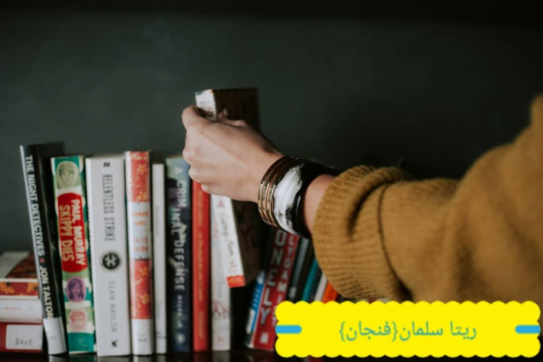 أفضل ١٠ روايات عليكَ قراءتها في أقرب وقت
