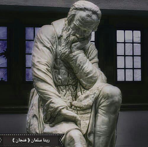 من هم أبرز الفلاسفة العرب والمسلمين؟