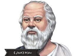 أشهر ١٠ فلاسفة عرفهم التاريخ