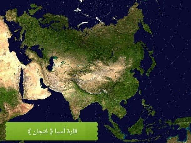 ما هي حقيقة وجود قارة غامضة في العالم؟