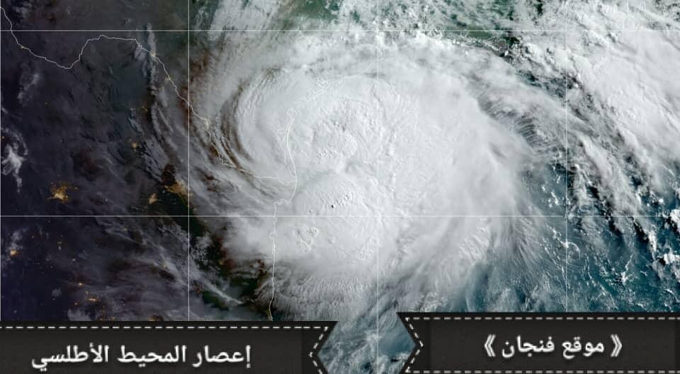يتشكّل أول إعصار في المحيط الأطلسي لعام 2020، ويتّجه نحو تكساس