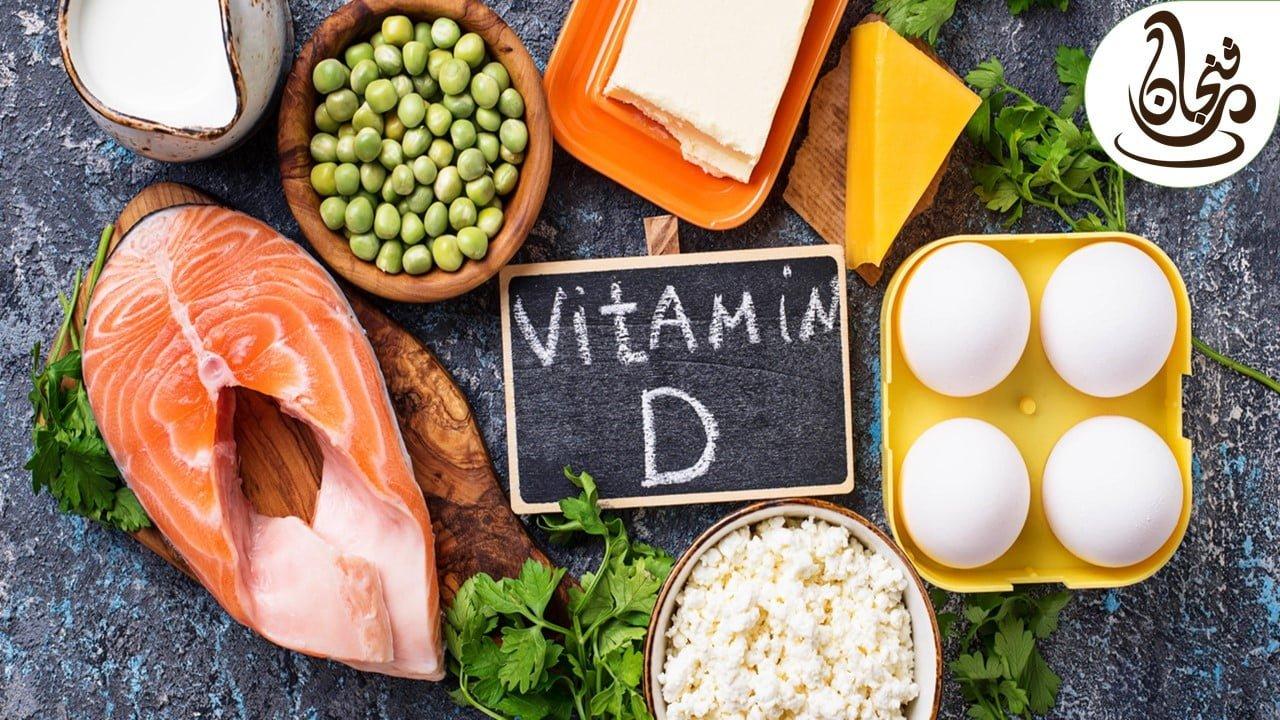 نقص فيتامين د وأعراضه