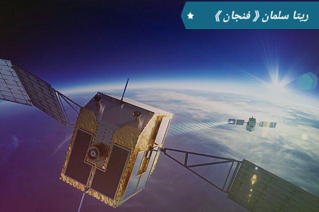 تطوير قمر صناعي نابض بالليزر للتخلص من خردة الفضاء