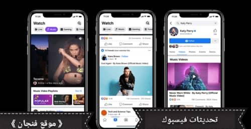 هل فيسبوك في منافسة مع موقع يوتيوب؟
