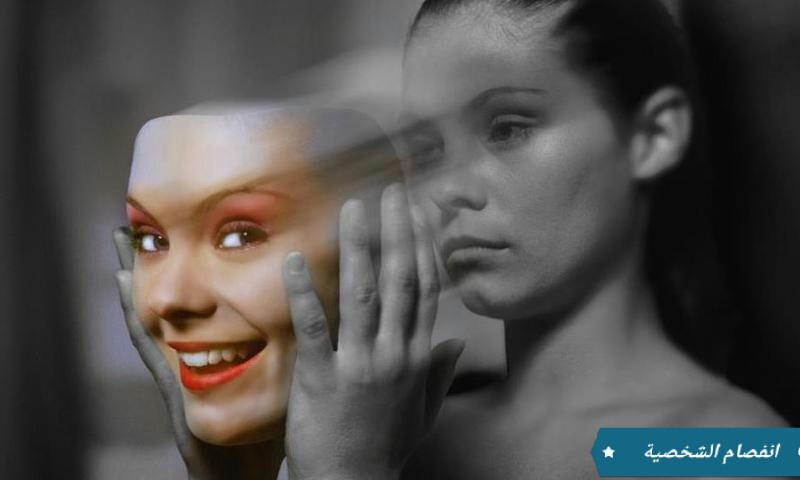 انفصام الشخصية | أشهر مرض نفسي في العالم