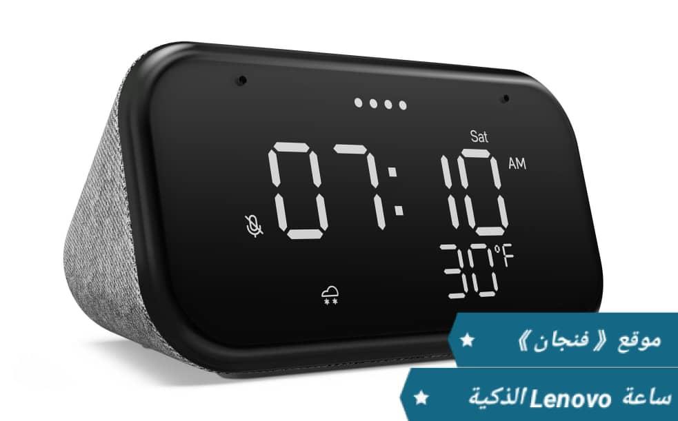 ساعة Lenovo الذكية الجديدة بقيمة 50 دولاراً