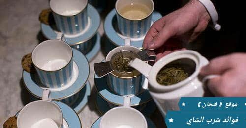 ما هيَ فوائد شرب الشاي الورقي يومياً؟