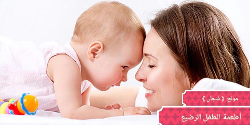 متى يمكن للطفل الرضيع تناول الأطعمة الصلبة؟