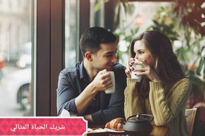 11 علامة تدل على أنك وجدت شريك الحياة المثالي