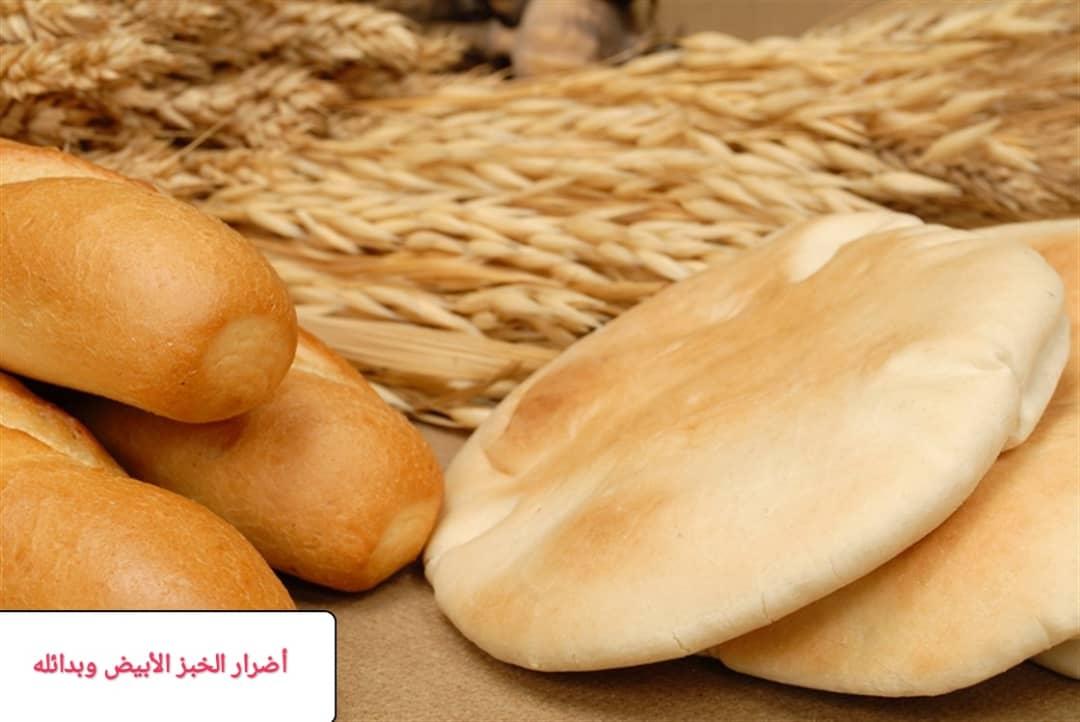 أضرار الخبز الأبيض