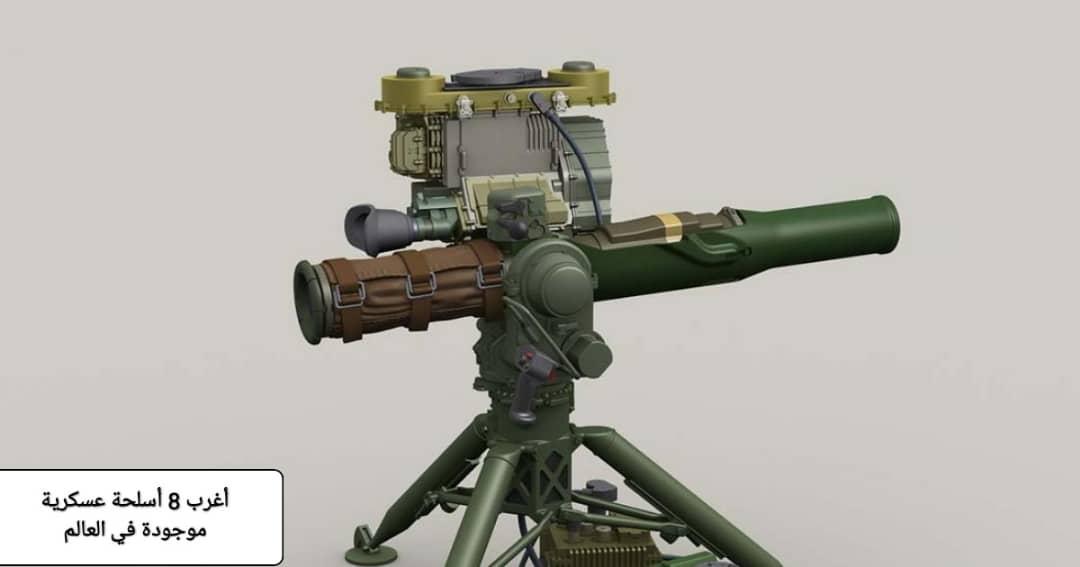 أسلحة عسكرية