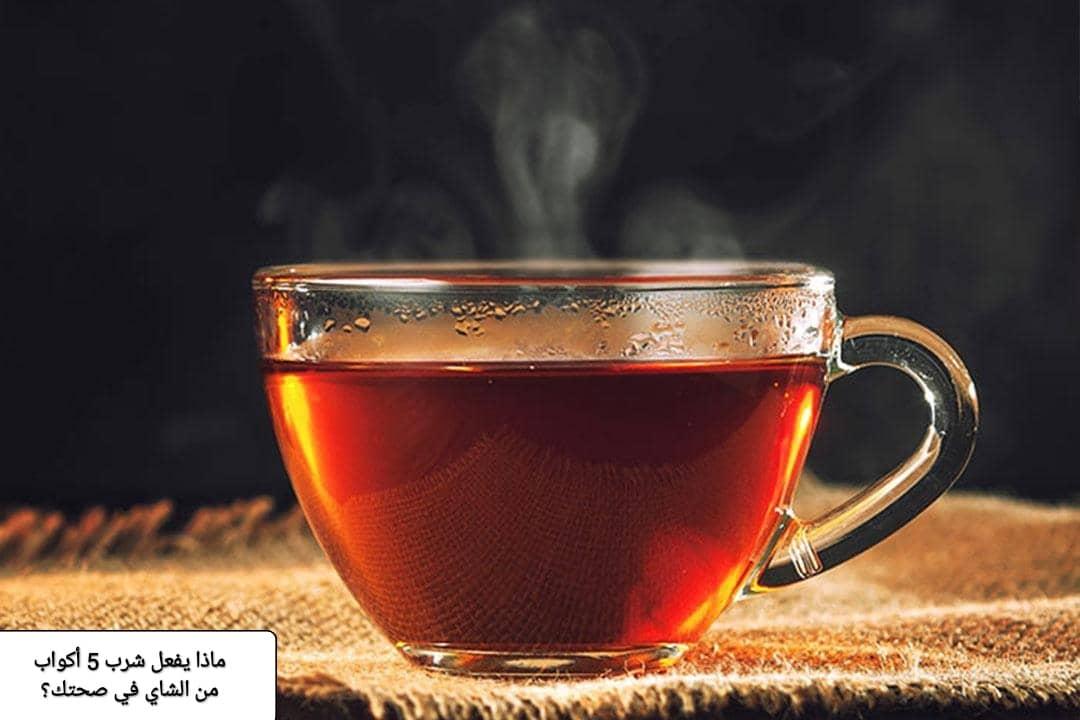 أكواب من الشاي