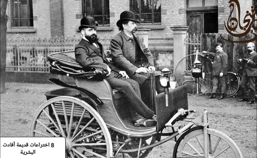 اختراعات قديمة