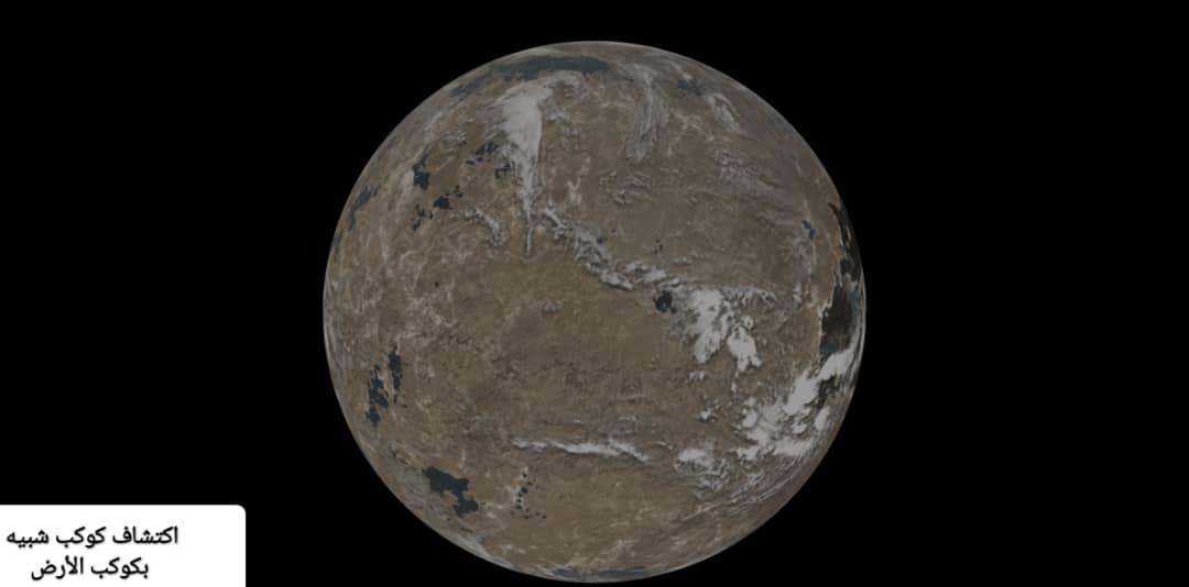 شبيه بكوكب الأرض