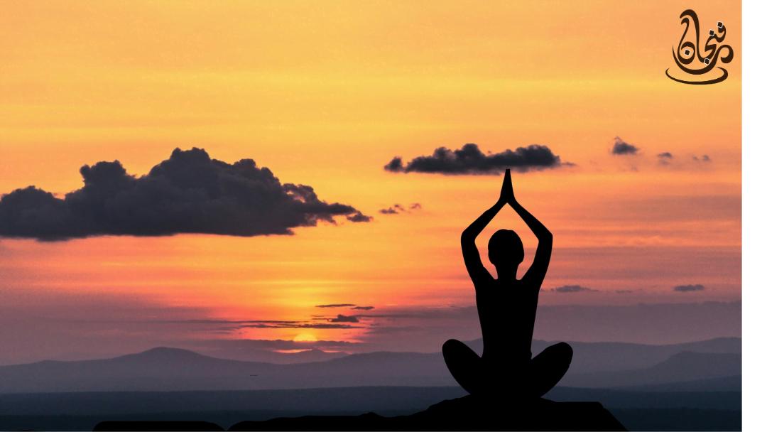 فوائد التأمل في التخفيف من الألم