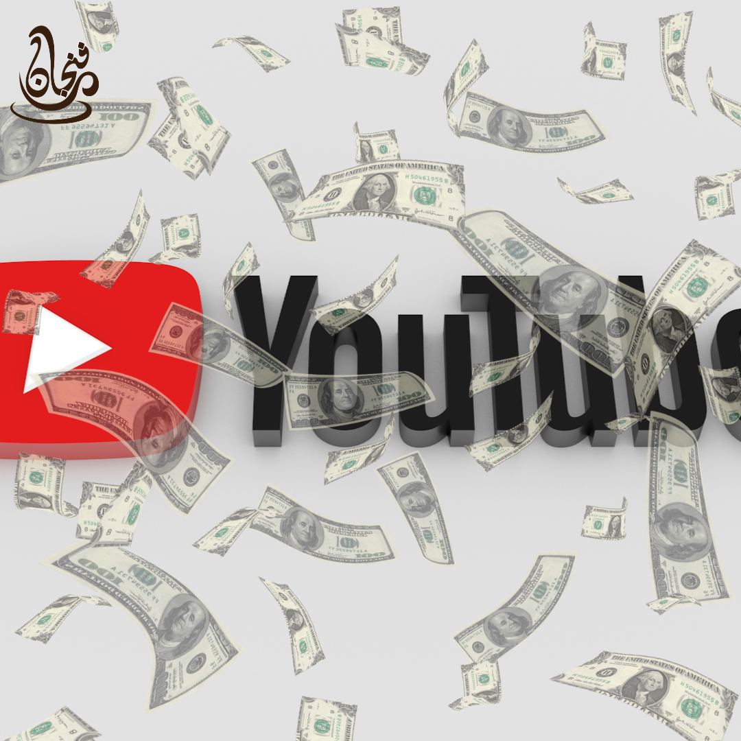 يوتيوب يكشف عن ميزة التصفيق