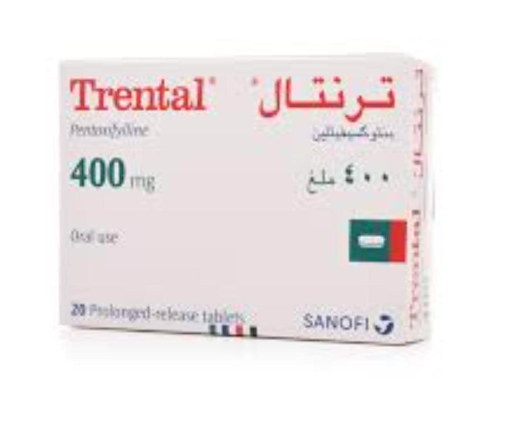 دواء ترنتال.. ينتوكسيفلين