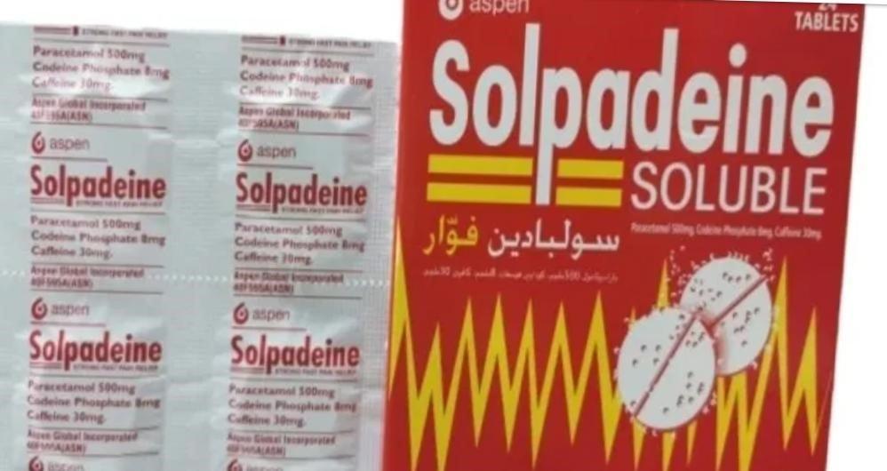 دواء سولبادين فوار solpadeine
