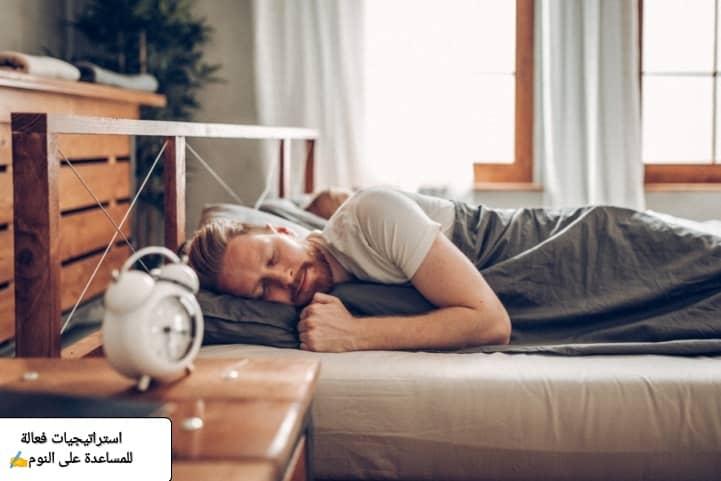 مساعدة الجسم على النوم