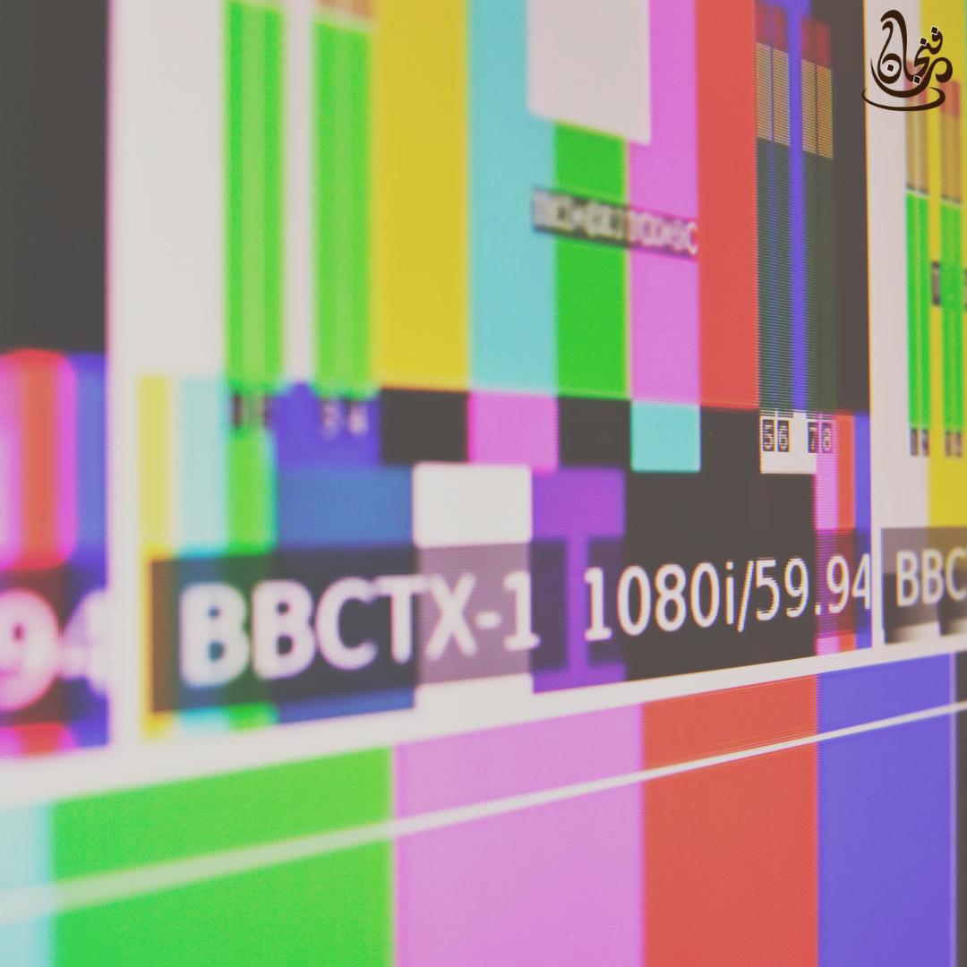 أقدم 10 عروض تلفزيونية في العالم