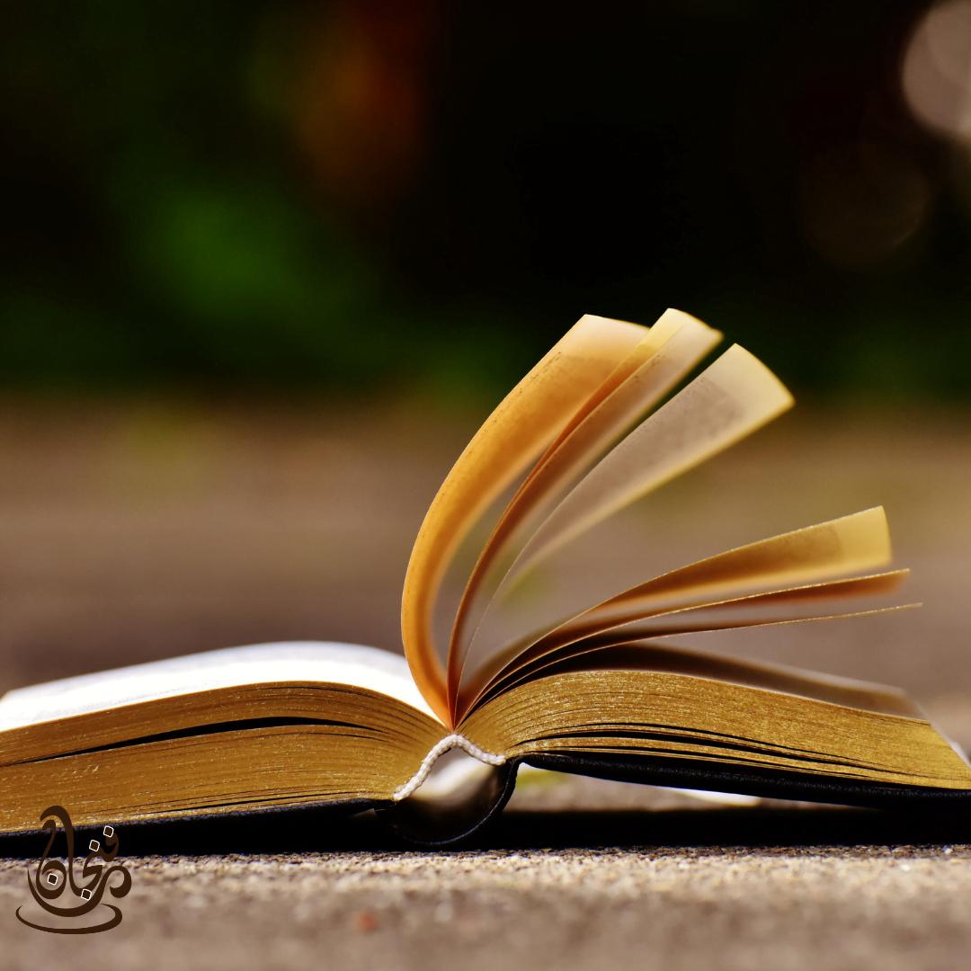 أقدم 13 أغلفة كتب في العالم