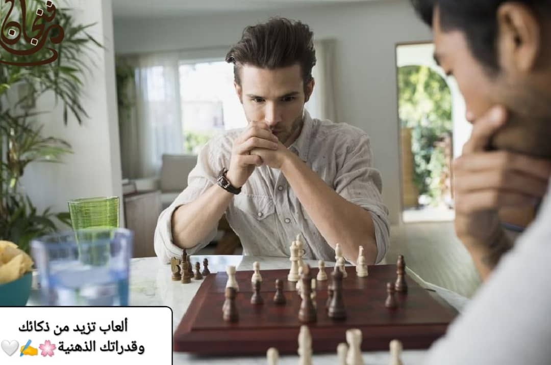 ألعاب تزيد من ذكائك وقدراتك الذهنية