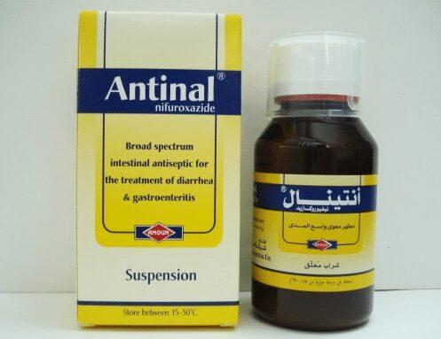 دواء أنتينال لعلاج الإسهال