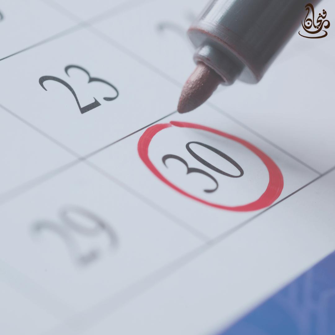 أيام التبويض حقائق عنها ودورها في الحمل